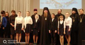 Лебедянские школьники – участники VIII региональных детско-юношеских богословских чтений