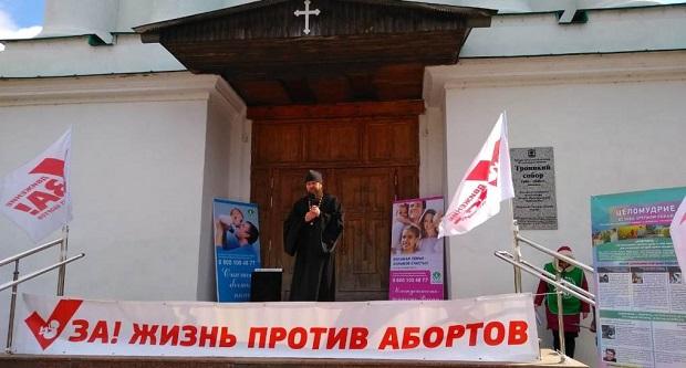 В праздник Благовещения ЦЗМ «Колыбель» провела акцию «Начало жизни»