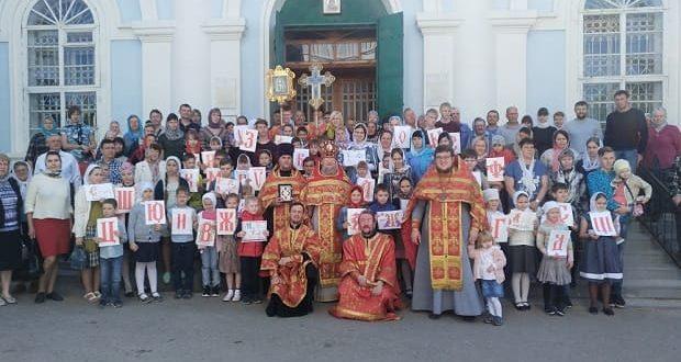День славянской письменности отметили в Лебедяни