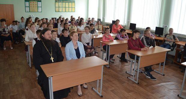 Праздник cлавянской письменности и культуры в селе Афанасьево Долгоруковского района