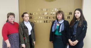Лебедянская делегация – участники XV Международного форума «Задонские Свято-Тихоновские образовательные чтения»