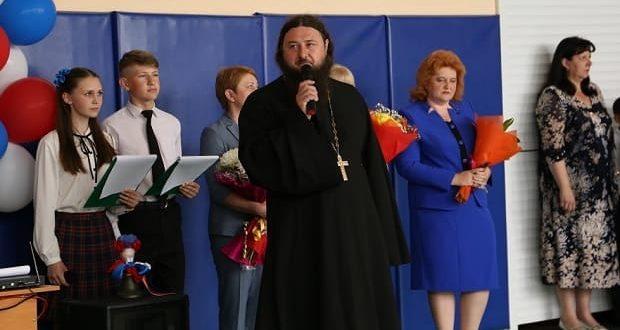 Последний звонок в афанасьевской школе