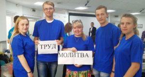 Студенты ЕГУ приняли участие в Православной олимпиаде в Белгороде