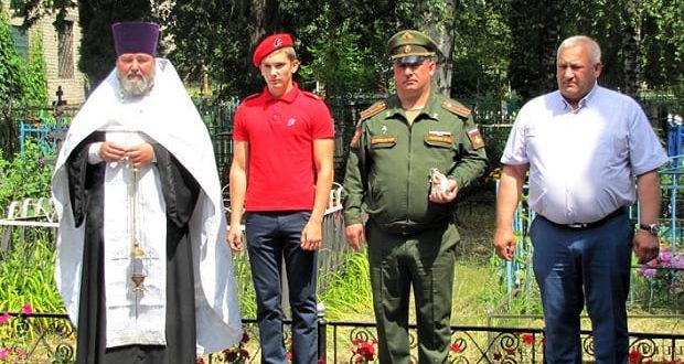 В Чаплыгине прошло мероприятие, посвященное годовщине начала Великой Отечественной войны