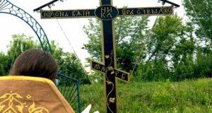Освящение поклонного креста в Новополянье