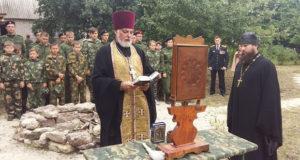Открытие православных спортивно-патриотических сборов «Елецкий рубеж»