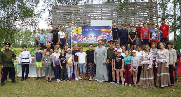 Открытие профильного палаточного лагеря «Казачий стан»