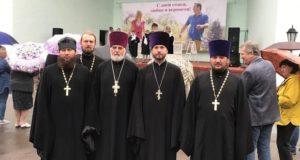 В Ельце прошло праздничное мероприятие посвящённое Дню семьи, любви и верности