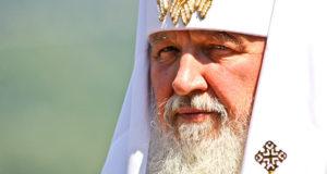Резолюция Святейшего Патриарха Московского и всея Руси Кирилла, положенная на годовом отчете о деятельности Елецкой епархии за 2018 год