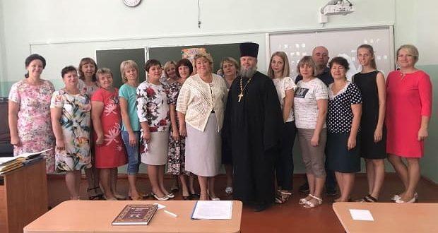 В преддверии начала учебного года в Измалково состоялась секция учителей ОРКСЭ и ОДНКР