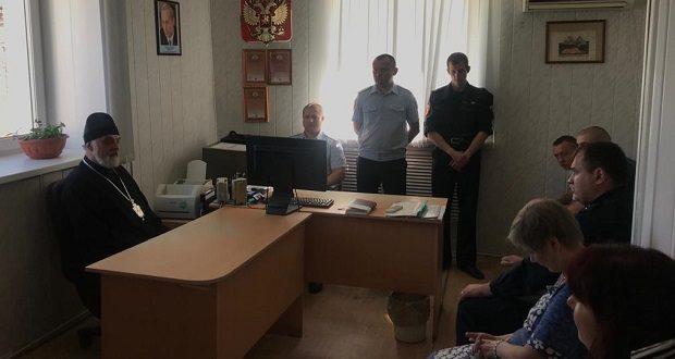 Благочинный г. Ельца провёл встречу с сотрудниками отдела вневедомственной охраны