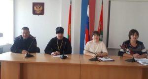 Клирик Данковского благочиния принял участие в заседании комиссии по делам несовершеннолетних