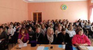 Видеоконференция «Светское и духовное образование и воспитание в свете современных вызовов России»
