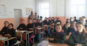 В школе с. Казаки прошла очередная встреча священника с казаками-кадетами
