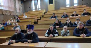 В Липецке в рамках Регионального этапа Рождественских чтений состоялся дискуссионный клуб «Жизнь – настоящая или синтетическая?»