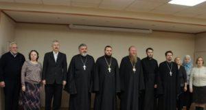 «Жизнь Церкви и святоотеческое наследие»
