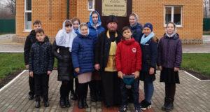 Воспитанники воскресной школы становлянского храма посетили Шовское