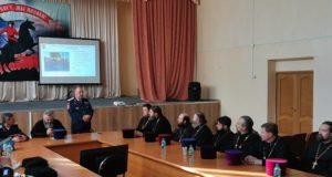 Совещание епархиальных отделов по взаимодействию с казачеством