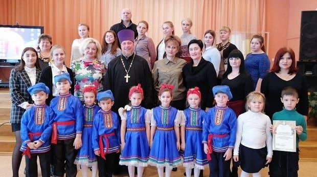 Научно–практическая конференция «Православный компонент в дошкольном образовании: нравственные ценности»