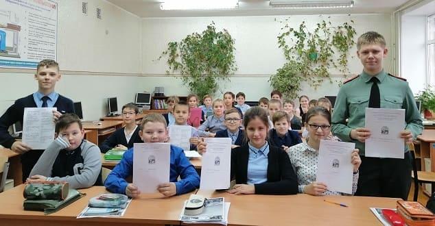 Муниципальный этап олимпиады по православной культуре в Лебедяни