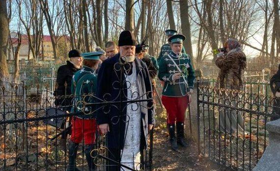 В Ельце почтили память Л. Ф. Холодилова