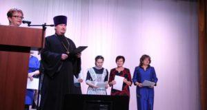 Муниципальный этап XXVIII Международных Рождественских образовательных чтений в Долгоруково