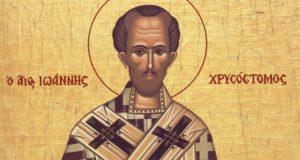 Святитель Иоанн Златоуст. Слово на Новый год