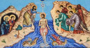 Святитель Феофан Затворник. Слово на Крещение Господне ☦