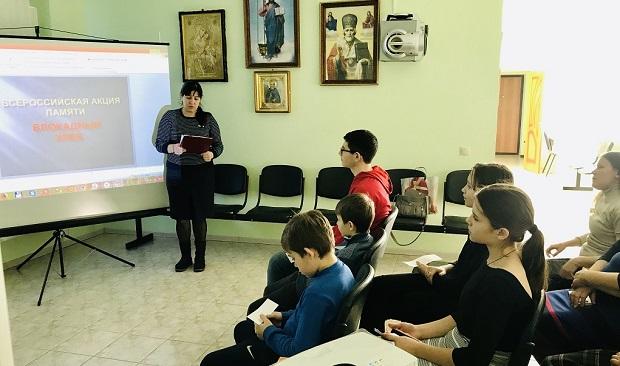 Воскресная школа Знаменского монастыря присоединилась к Всероссийской акции памяти «Блокадный хлеб»