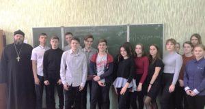 Священник провел беседу с 11-классниками школы № 2 г. Чаплыгина