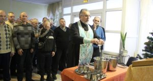 Праздник Крещения Господня в Дёмкино