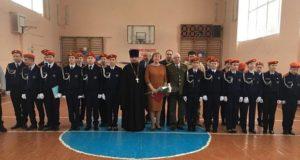 В Ельце состоялась присяга кадетов
