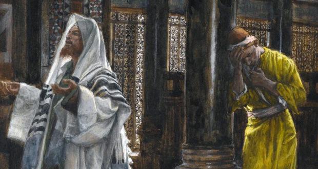 Неделя о мытаре и фарисее