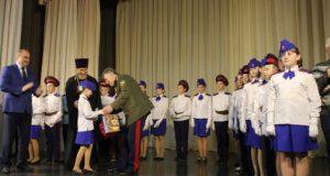 Открытие первого Центра казачьей культуры и посвящение в казаки-кадеты