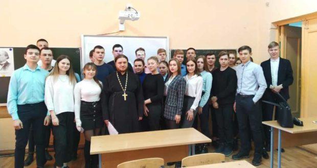 Священнослужитель Лебедянского благочиния провел беседу с гимназистами и старшеклассниками