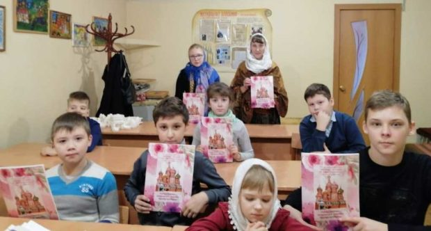 В Елецкой епархии отметили День православной книги
