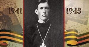 Иерей Николай Петрович Шмарин (1906-1942 гг.)