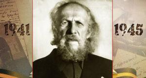 Протоиерей Николай Германович Высокосов (1905-1983 гг.)