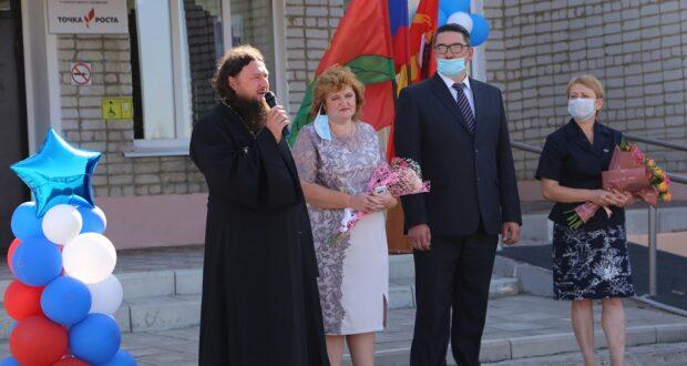 День знаний в Афанасьевской средней школе