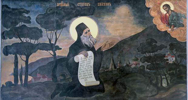 24 сентября память преподобного Силуана Афонского