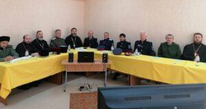 Вебинар «Развитие взаимодействия Церкви и казачества на территории Центрального казачьего войска»