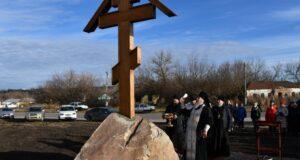 Владыка Максим совершил чин освящения крестов
