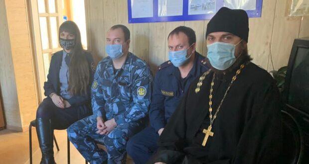 Председатель миссионерского отдела Елецкой епархии встретился с сотрудниками УФСИН