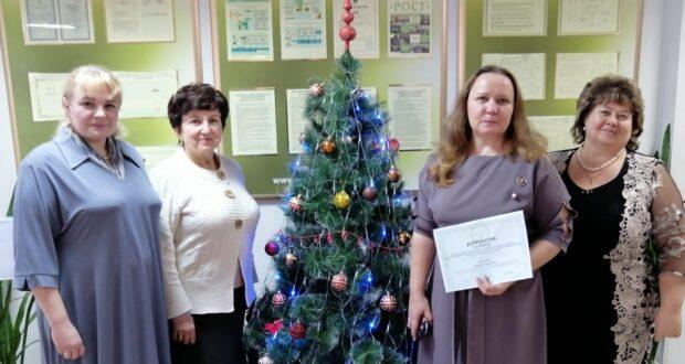 Лебедянские педагоги – участники регионального этапа XXIХ Международных Рождественских образовательных чтений