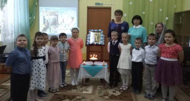 В д/с «Теремок» г. Чаплыгина провели занятие в честь праздника Введения во храм Пресвятой Богородицы