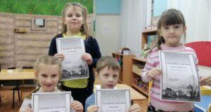 В детских садах Лебедяни прошла олимпиада «Наше наследие»