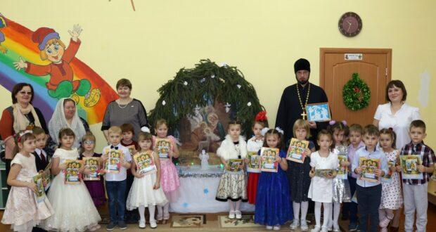 Рождественский утренник в д/с «Теремок» г. Чаплыгина