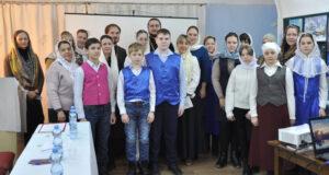 Научно-практическая конференция «Сретенские чтения»