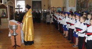 Торжественное посвящение в казаки-кадеты