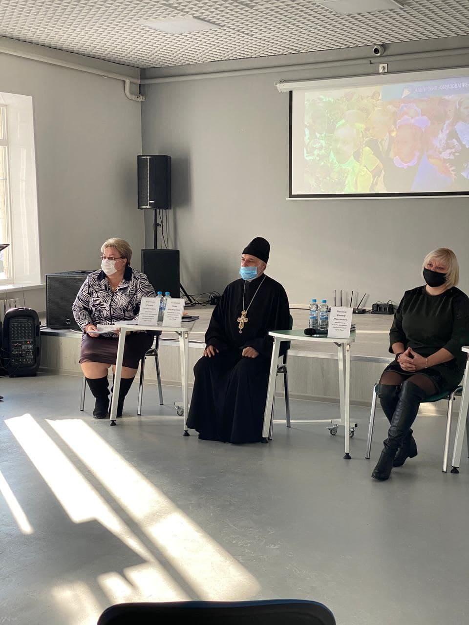 Благочинный г. Ельца принял участие в итоговом заседании коллегии управления образования города